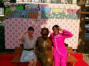 Ryousan2_2
