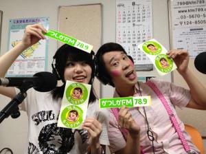 2012913_radio2