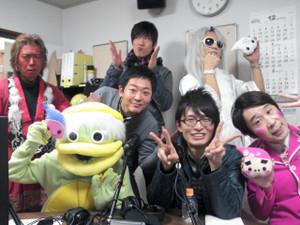 2013110chome_radio