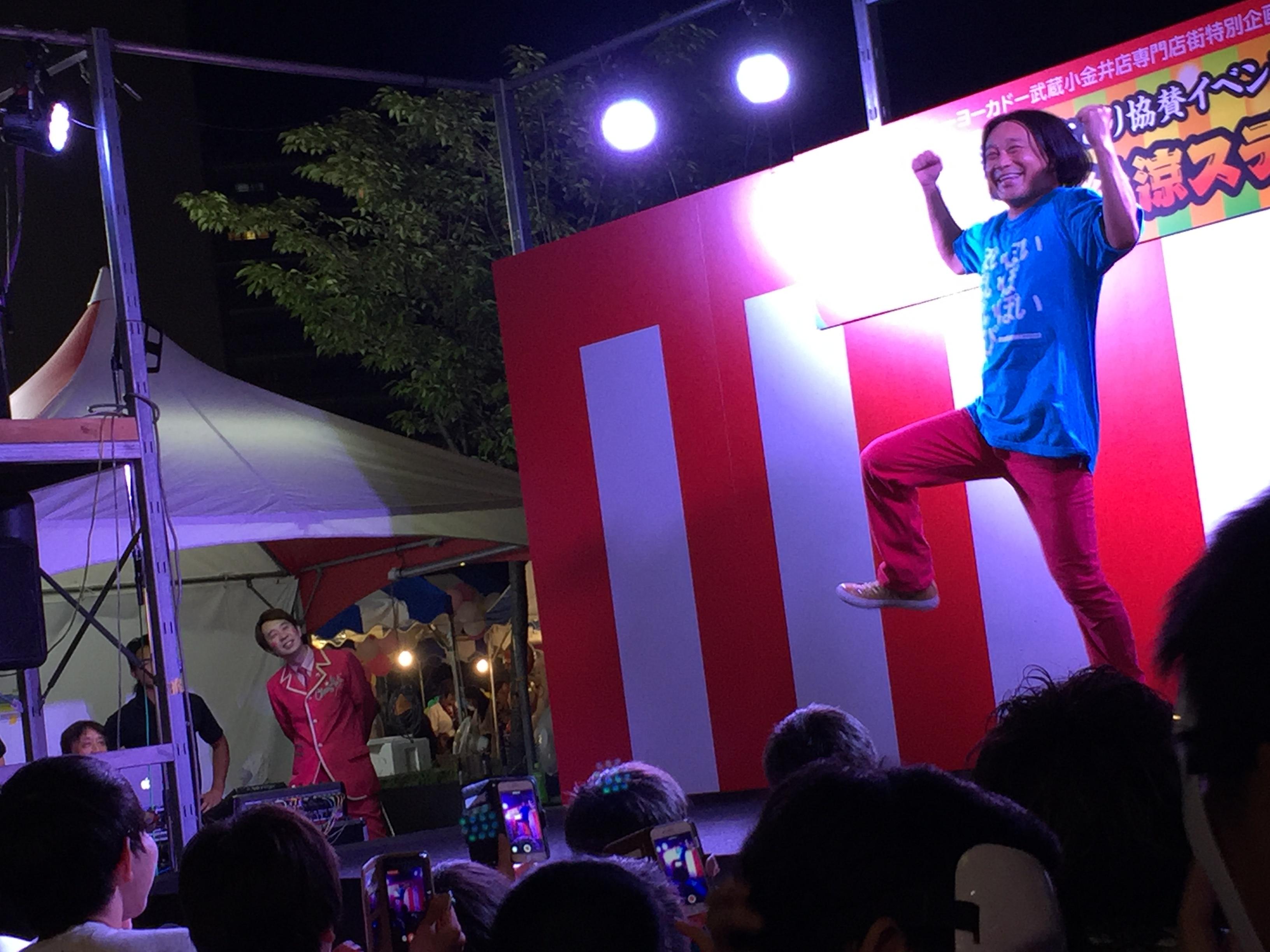 武蔵小金井納涼ステージ2018楽しかった!